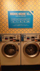 洗濯機(10Kg)