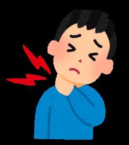 首の痛み対策まとめ