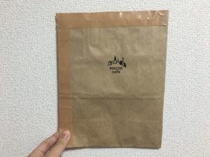 ローソンのウチカフェの紙袋を梱包材として使っている写真